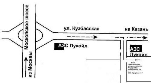 схема опт 2