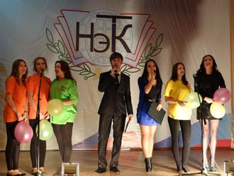 День учителя отпразновали в  Нижегородском экономико-технологическом колледже