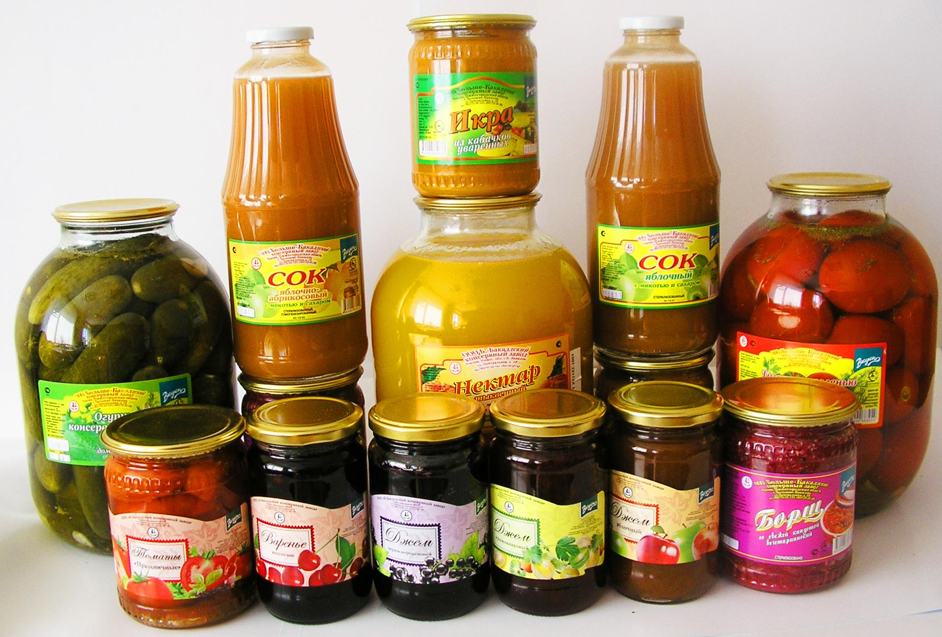 Баночки продукции Б-Бакалдского консервного завода