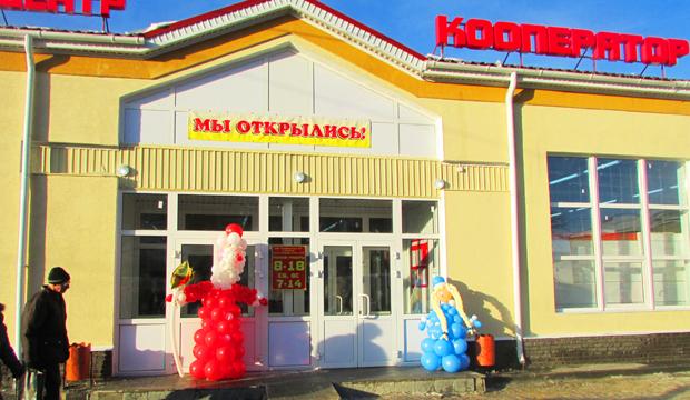 Наши открытия. В Семенове открылся торговый центр «Кооператор».