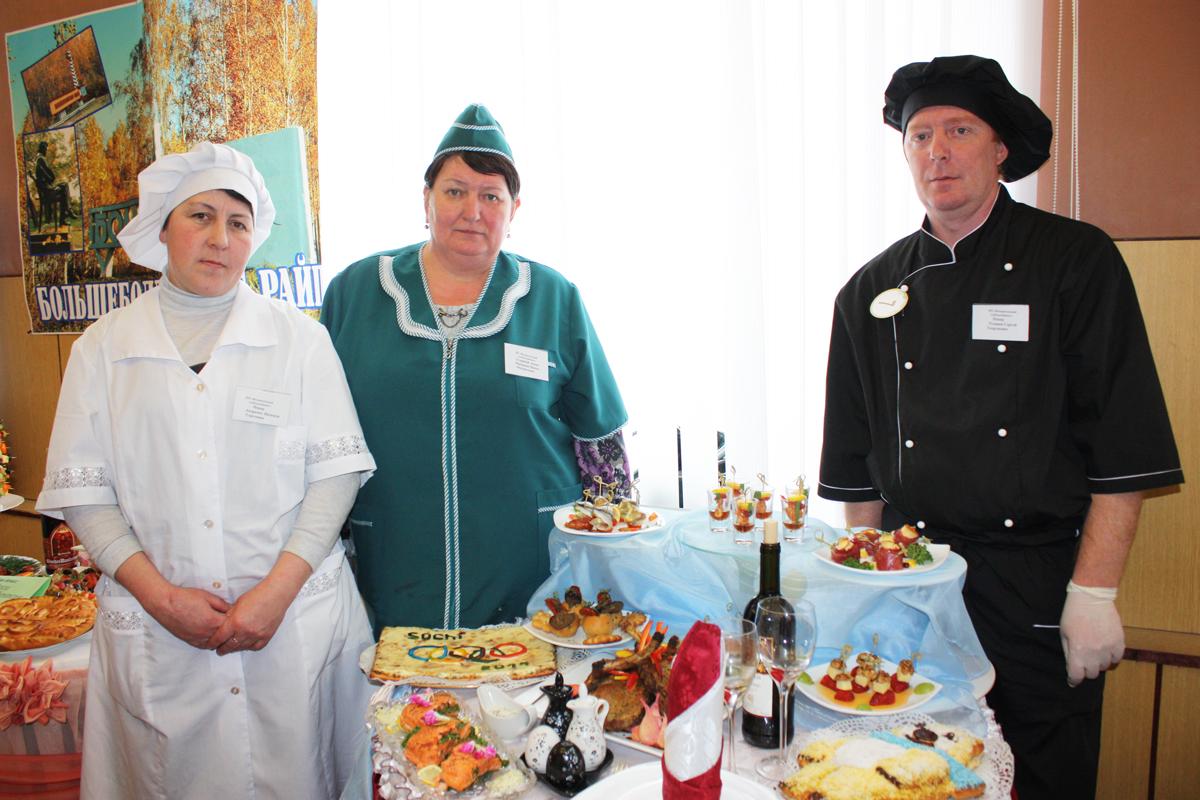 11 февраля в облпотребсоюзе прошёл традиционный фестиваль «Лучший повар-2014».