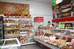 Ардатов магазин