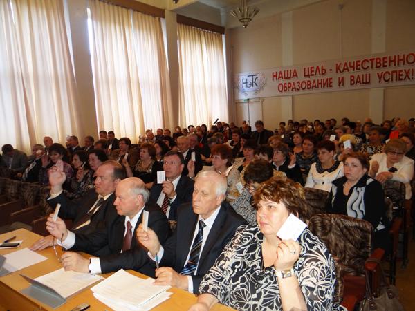 Итоги подведены, приоритеты определены на 26-ом общем собрании представителей