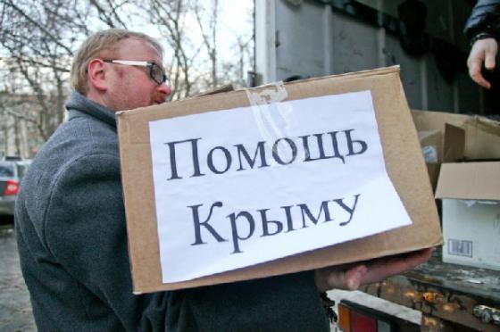 Нижегородский облпотребсоюз оказал гуманитарную помощь жителям Крыма