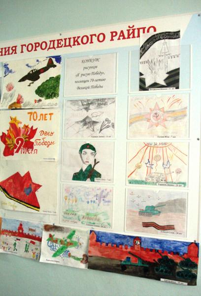 В Городецком райпо был проведен конкурс поделок и детских рисунков «Я рисую Победу»