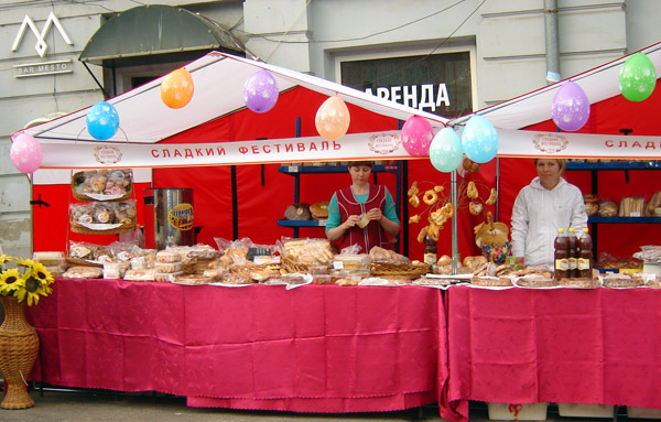 Нижегородский Облпотребсоюз принял участие в праздновании Дня города