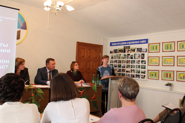 В Ардатовском райпо состоялось отчетно-выборное собрание молодых специалистов