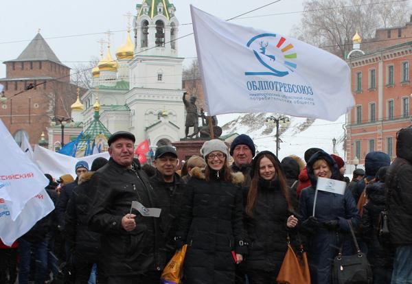Работники Нижегородского облпотребсоюза приняли участие в митинге, посвященном второй годовщине присоединения Крыма
