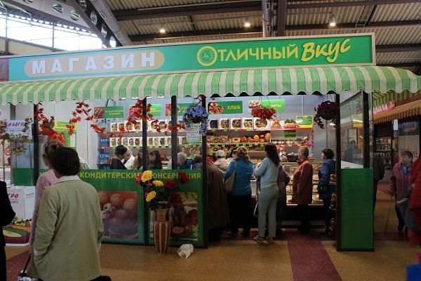 В НН открылся магазин потребкооперации «Отличный вкус»