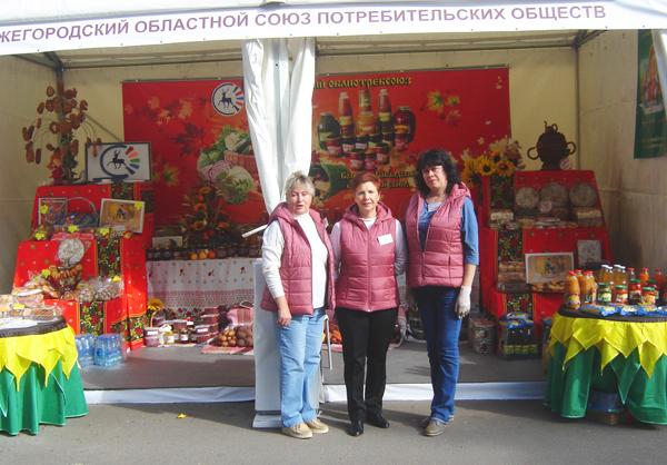 Нижегородский облпотребсоюз принял участие в ярмарке товаров потребительской кооперации в г. Гатчина