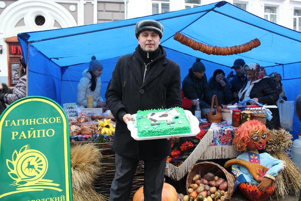 Организации облпотребсоюза приняли участие в праздновании Дня народного единства