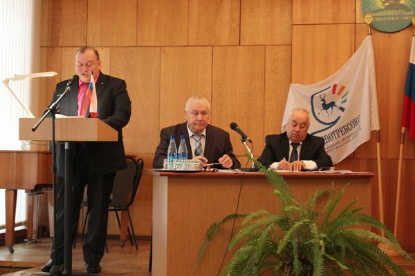15 декабря в облпотребсоюзе состоялось расширенное заседание правления и Совета