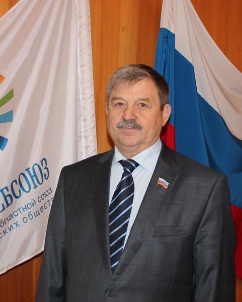 Бацин Виктор Иванович