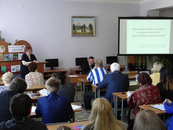 В Нижегородском экономико-технологическом колледже состоялась VII Всероссийская научно-практическая конференция «НАУКА И КООПЕРАЦИЯ»