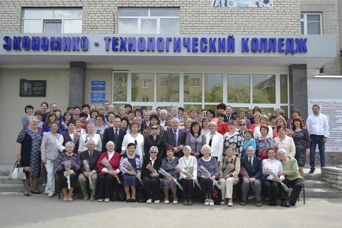 Встреча выпускников НЭТК