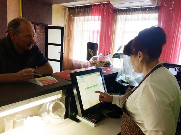 В Нижегородском облпотребсоюзе провели двухдневный семинар по автоматизации общественного питания