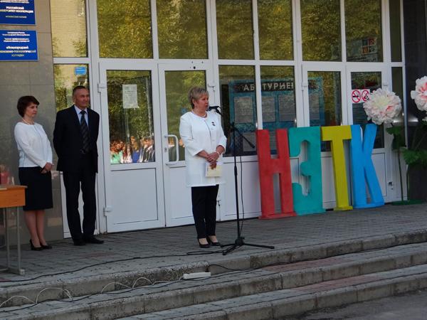 В Нижегородском экономико-технологическом колледже прошла торжественная линейка в честь Дня Знаний