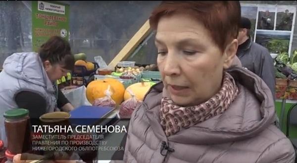 """Нижегородский облпотребсоюз на выставке """"Золотая осень"""" в Москве (видео)"""