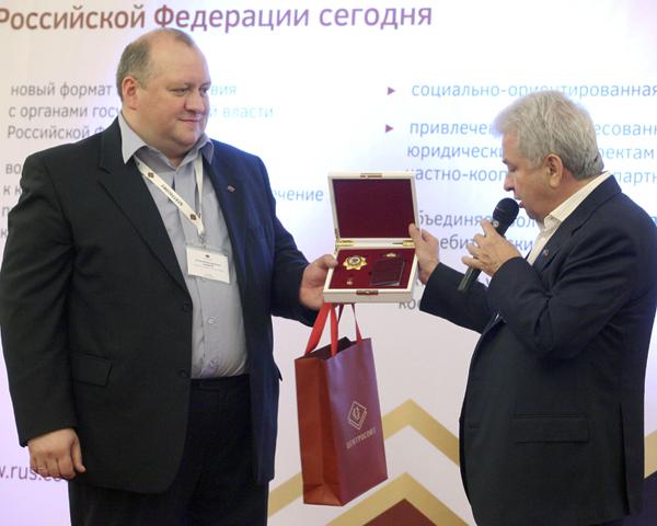 Награждение Ерикова Центросоюзом в удельной