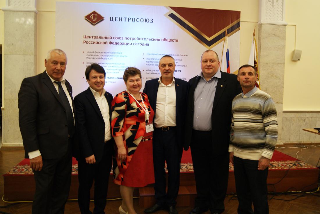 Награждение нижегородских кооператоров в в санатории «Центросоюз-Удельная»