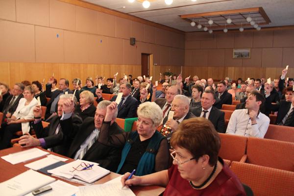 Отчетно-выборное собрание зал