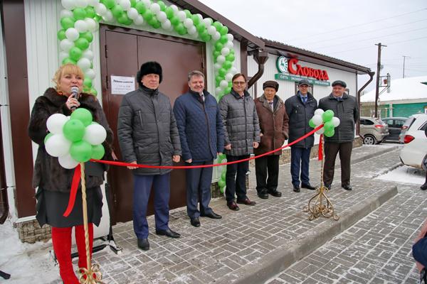 Городецкое райпо открыло после капитального ремонта магазин «Слобода»  в г. Городец (видео)