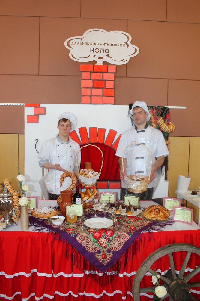 ДК на кулинарном конкурсе