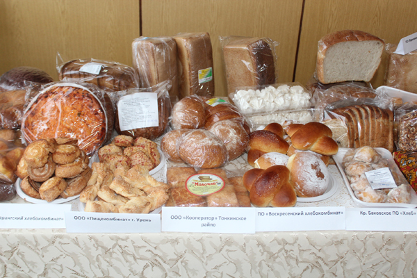 Семинар технологов выставка хлеба