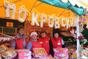 Нижегородский облпотребсоюз представил нашу область на Международной Покровской ярмарке в Тамбове