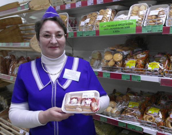 Кудряшова Татьяна Григорьевна
