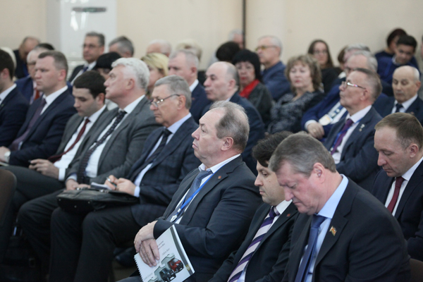 Форум Центросоюза 2