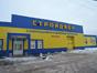 В Ковернино  открылся магазин отделочных и строительных материалов «Стройдвор»