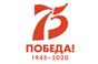 Музей нижегородской потребительской кооперации подводит итоги областного конкурса творческих работ, посвященного 75-летию Победы  в ВОВ