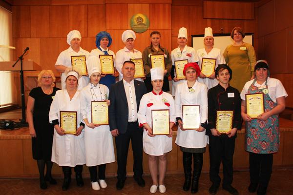 Кулинарный конкурс Лучший повар 2020