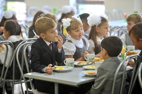 Школьки едят