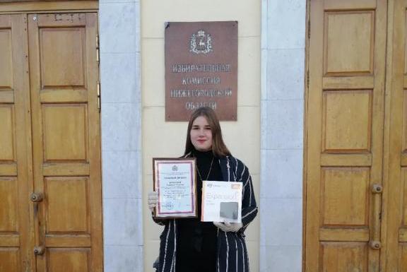 Кочунова Екатерина