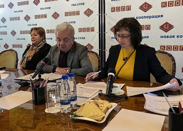 Центросоюз совещание с газетой