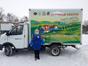 Автолавка Бутурлинского райпо выходит на рейс даже в сильнейший мороз