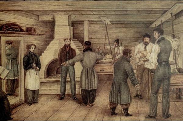 190 лет потребительской кооперации России