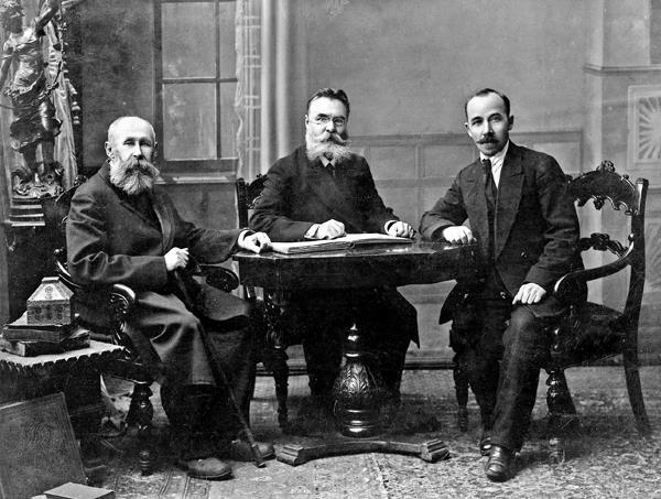 Члены правления история